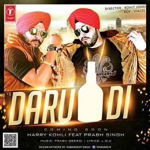 Daru Di Lyrics Harry Kohli Feat Prabh Oberoi