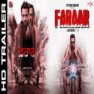 Faraar (2015) Punjabi Movie Trailer 720P HD Gippy Grewal