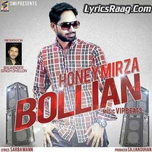 Bollian Lyrics Honey Mirza