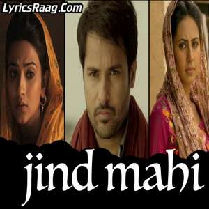 Jind Mahi Lyrics Sunidhi Chauhan From Angrej Movie Amrinder Gill