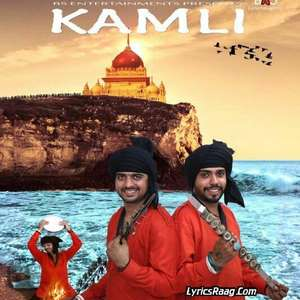 Kamli Lyrics – Aman Sufi & Jatin Sufi