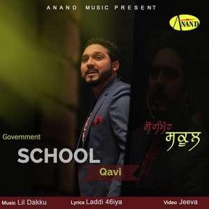 Government School Lyrics – Qavi Ft Lil Daku