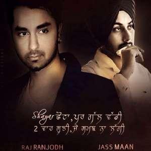 Badal Sahab Lyrics – Raj Ranjodh