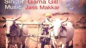Roti Lyrics – Gama Gill Punjabi Songs Lyrics
