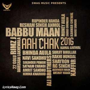 Aah Chak 2016 Album Poster