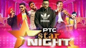 ptc-punjabi-star-night-songs-new-year-celebrations