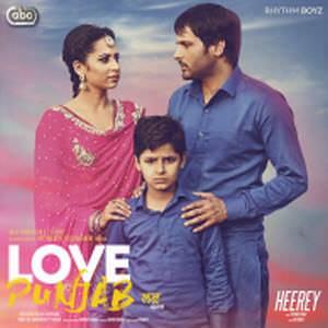 heerey-song-amrinder-gill-love-punjab-heeray-hire-movie