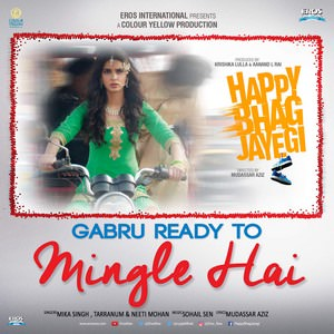 Ready Movie Songs Downloadming