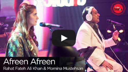 AFREEN AFREEN LYRICS w/ Translation - Rahat Fateh Ali Khan ...