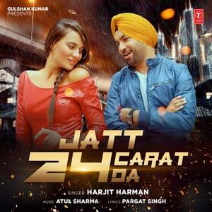 jatt-24-carat-da-lyrics