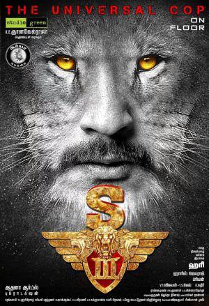o-sone-sone-lyrics-s3-tamil-movie-suriya