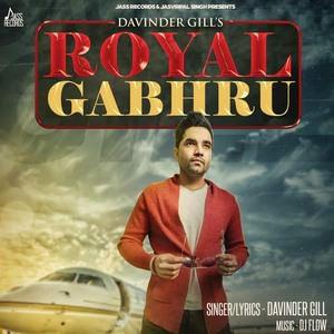 royal-gabhru-davinder-gill