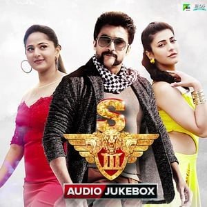 s3-audio-jukebox-suriya-anushka-shetty