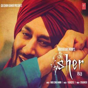 sher-song-lyrics-harbhajan-maan-djpunjab