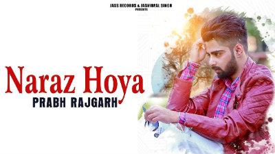Naraz Hoya Prabh Rajgarh