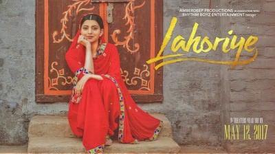 Akhar(FemaleVersion)LahoriyeAmrinderGillNimratKhaira