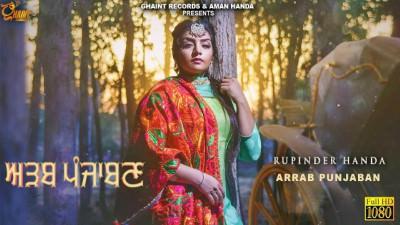 Arrab Punjaban by Rupinder Handa