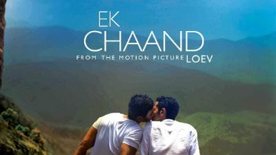 Ek Chaand Lyrics – Tony Kakkar