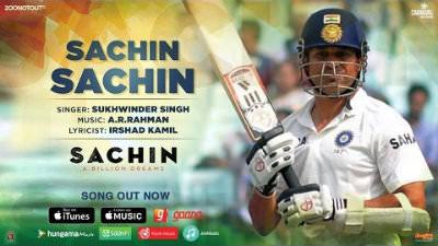 Sachin Sachin Anthem