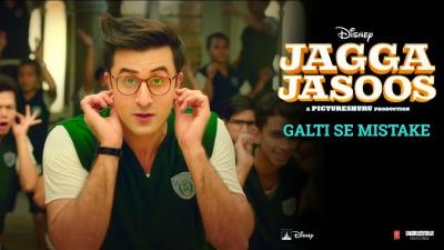 Galti Se Mistake Song Jagga Jasoos