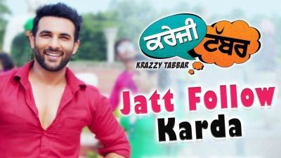 Jatt Follow Karda song Ninja Harish Verma
