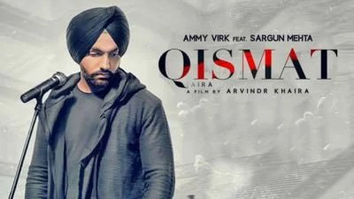 qismat song with lyrics ammy virk