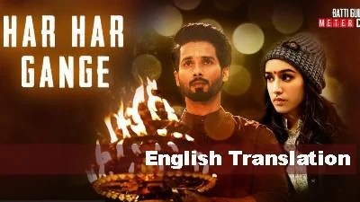 Arijit Singh Har Har Gange Song lyrics translation(1)