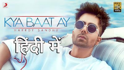 kya baat ay song lyrics hindi meaning