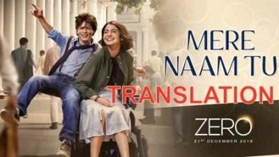 Mere Naam Tu song translation