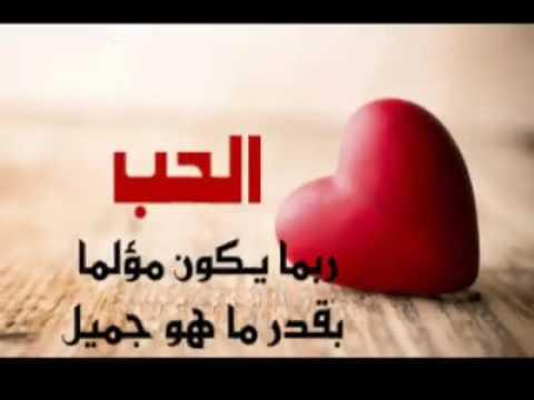 كلام حلو عن الحب اجمل كلام حب بين الحبيبن عبارات