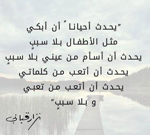 اشعار عشق قصائد حب وعشق عبارات