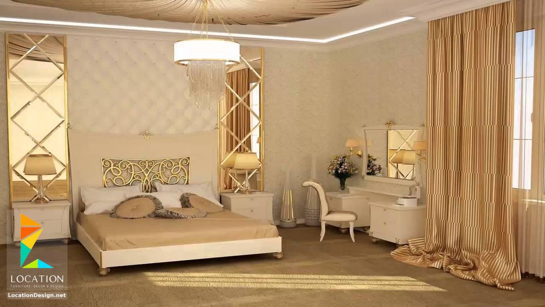 غرف نوم للعرسان 2020 موديلات غرف عروستنا عبارات