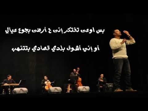 قصائد هشام الجخ قصيدة هشام الجخ الجديدة عبارات