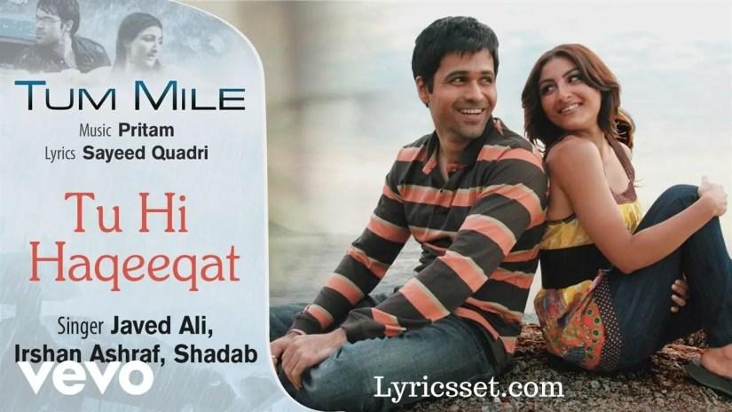 Aa Tujhe In Bahon Mein Bhar Ke Lyrics