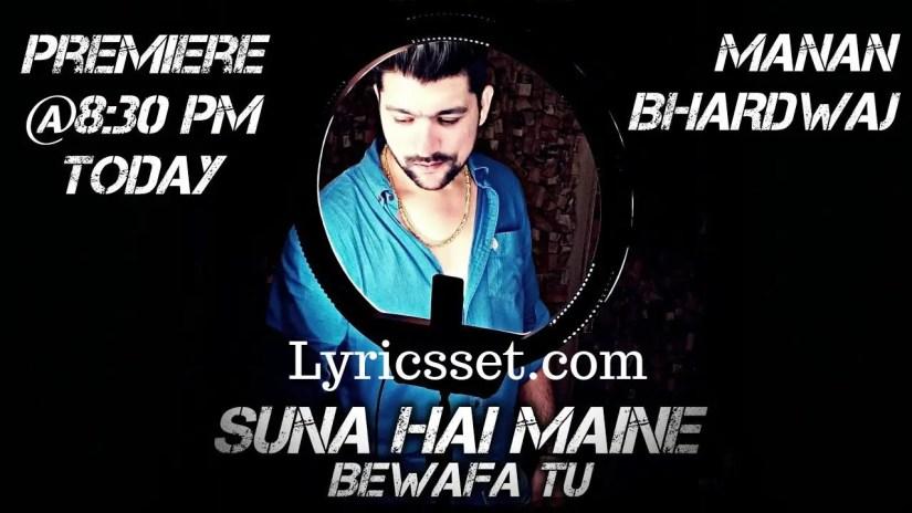 Suna Hai Maine Bewafa Hai Tu Lyrics