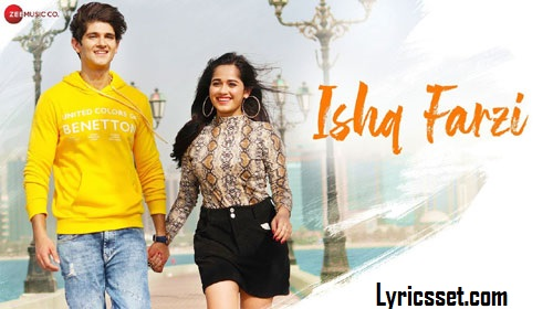 Jana hain to ja teri marzi Lyrics