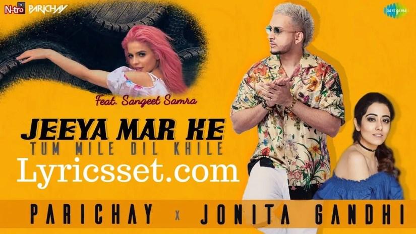 Sare Sansar Ka Pyar Lyrics