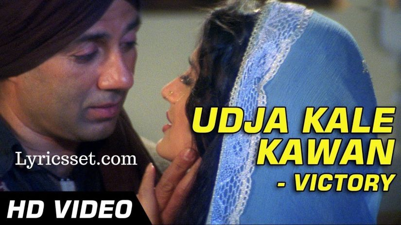 Kitni Dard Bhari Hai Teri Meri Lyrics