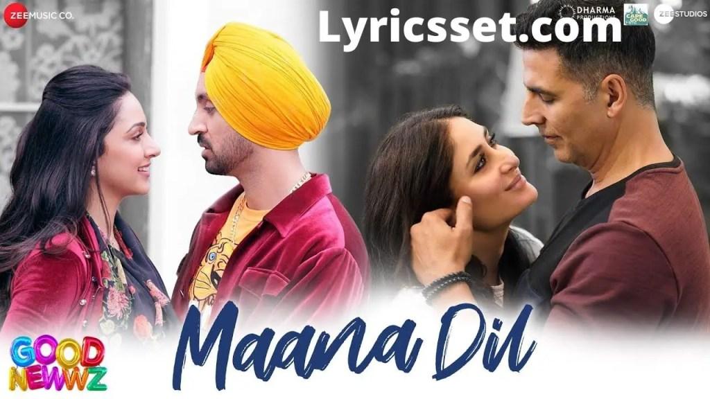 Mana Dil Da Hi Mera Hai Kasoor  Lyrics
