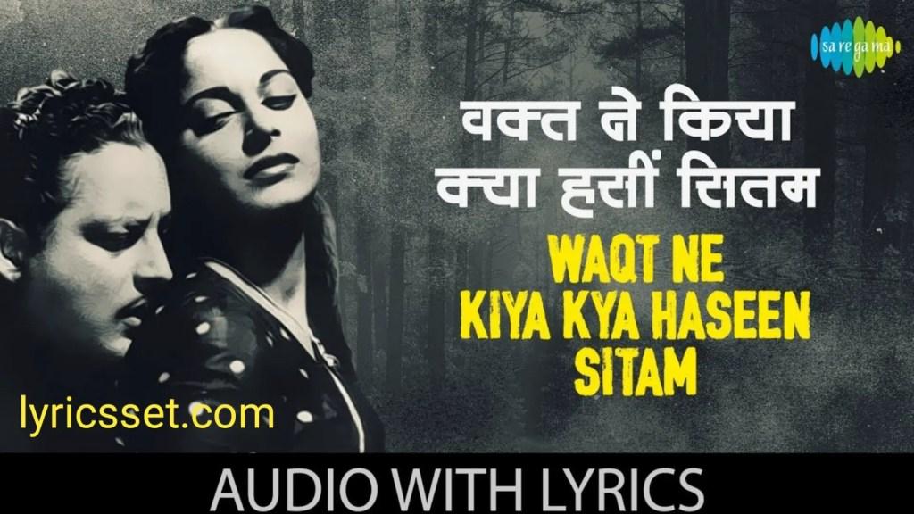 Waqt Ne Kiya Kya Haseen Sitam Lyrics