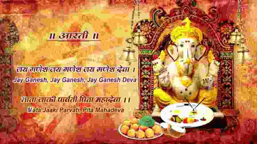गणेश जी की आरती In Hindi Lyrics