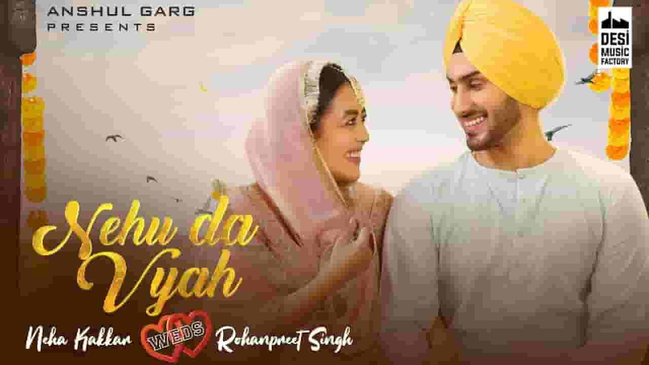 नेहू दा ब्याह Nehu Da Vyah Lyrics In Hindi