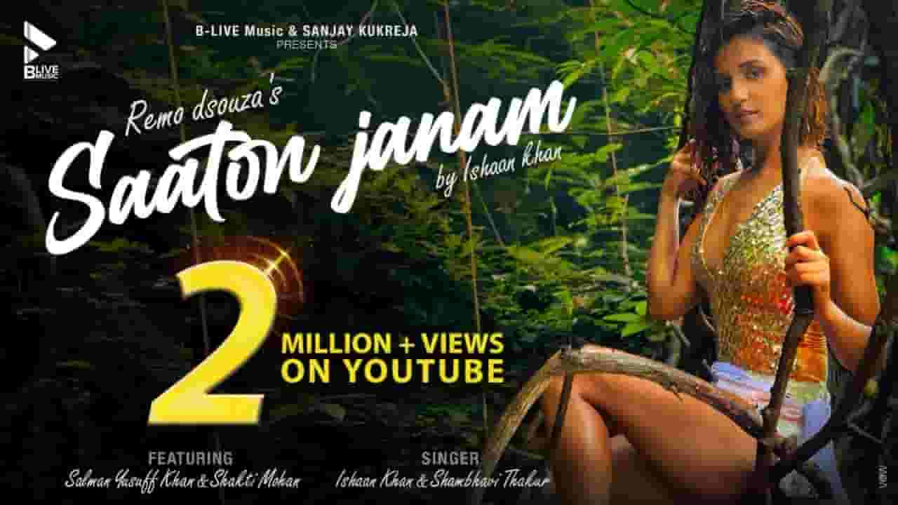 सातों जनम Saaton Janam Lyrics In Hindi