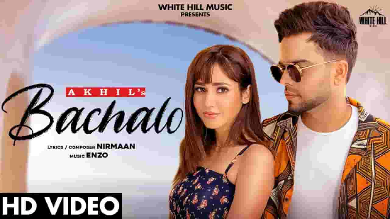 बचालो Bachalo Lyrics In Hindi