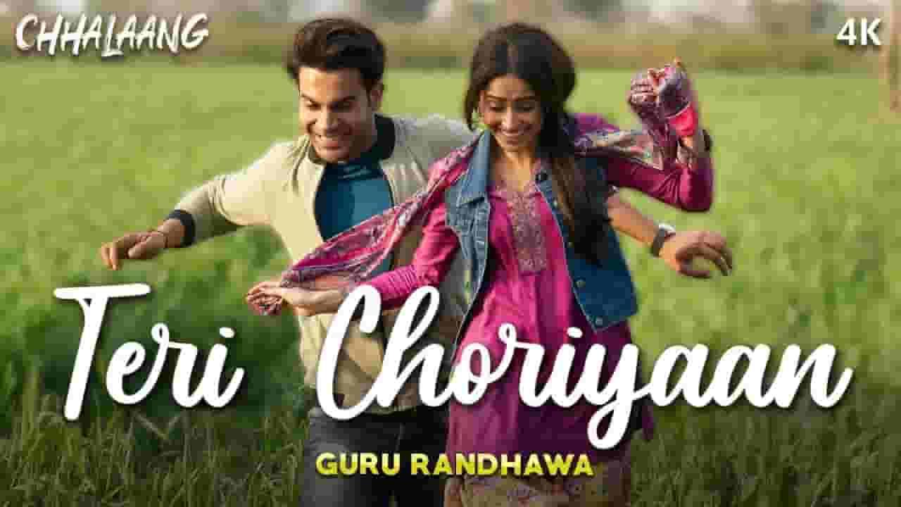 तेरी चोरियां Teri Choriyaan Lyrics In Hindi