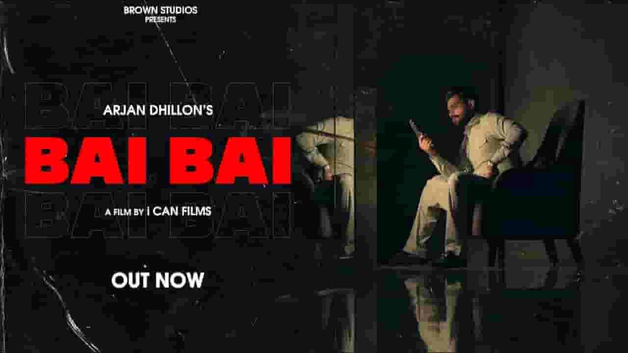 बाई बाई Bai Bai Lyrics In Hindi