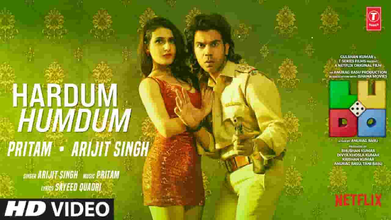 Hardum Humdum Lyrics In Hindi