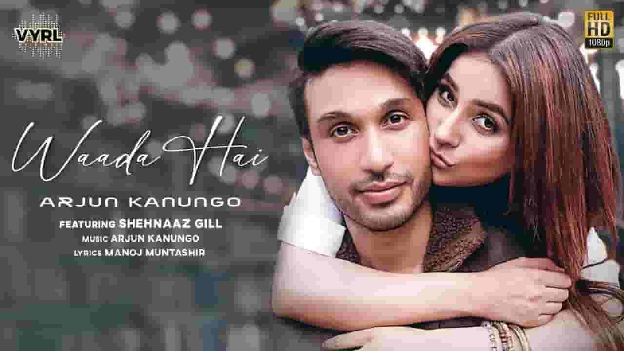 वादा है Waada Hai Lyrics In Hindi