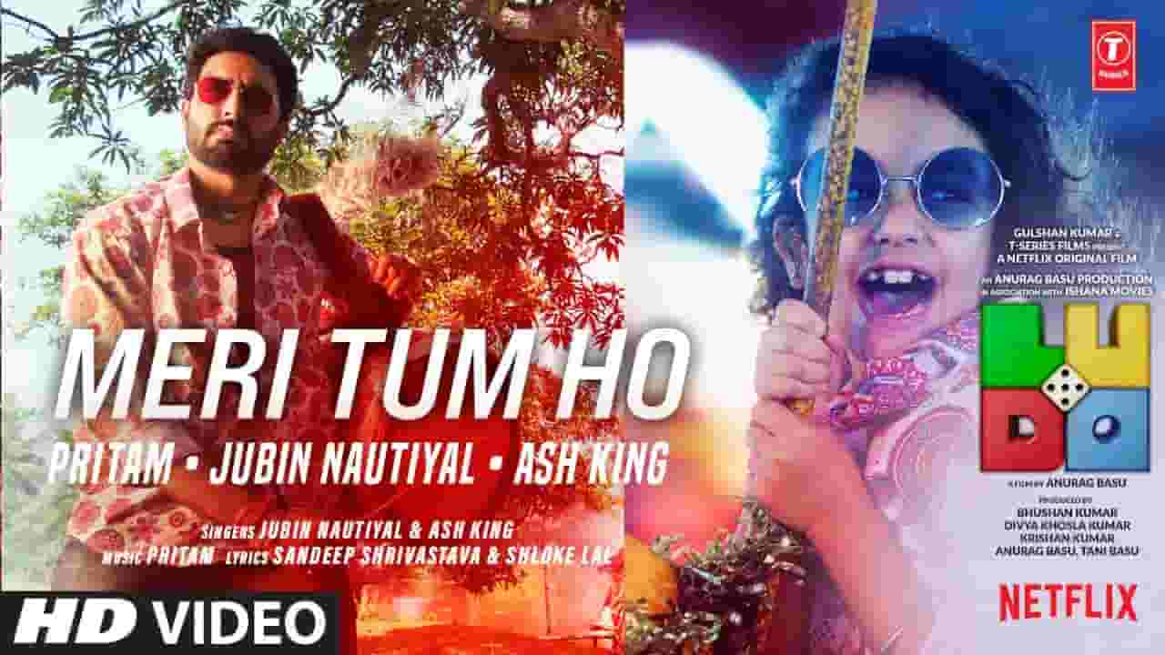 मेरी तुम हो MERI TUM HO Lyrics In Hindi