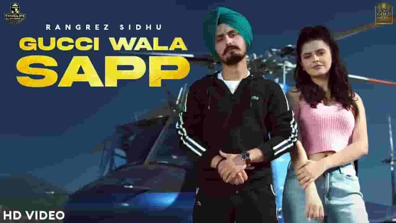 गुक्सी वाला सप्प Gucci Wala Sapp Lyrics in Hindi